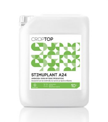 CROPTOP STIMUPLANT A24 10LIT