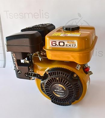 Βενζινοκινητήρας SUBARU Robin EX17